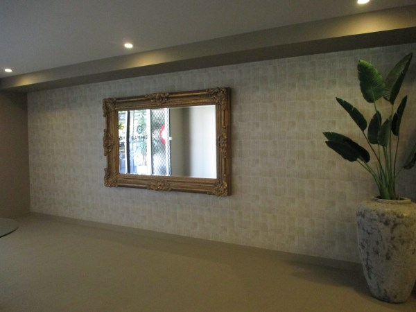 Wallpaper Hanging Gold Coast Wattle Hotel After